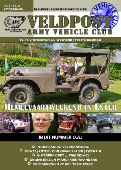 De Veldpost Nr. 3 – 2019 op de mat of in de brievenbus | Army Vehicle Club  Het derde nummer van dit jaar van De Veldpost ligt bij de leden op de mat of in de brievenbus.